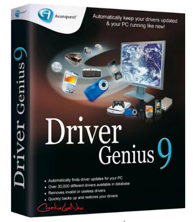 Driver Genius Professional - профессиональная версия программы для