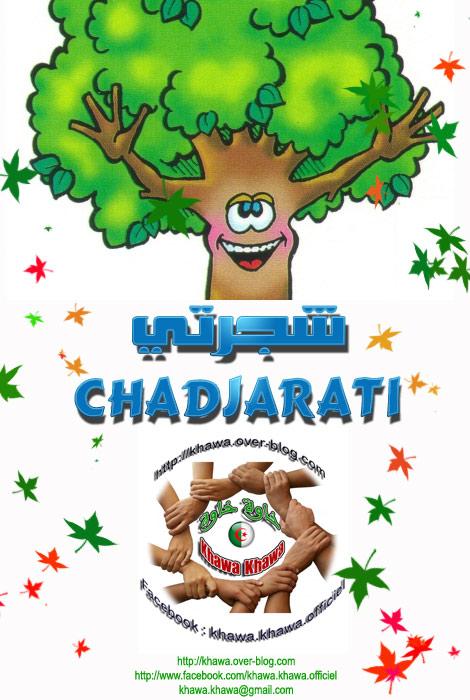 http://i41.servimg.com/u/f41/09/01/02/20/chadja10.jpg