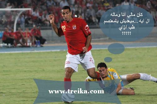 صورة وتعليق تموت من الضحك هههههههههههههه