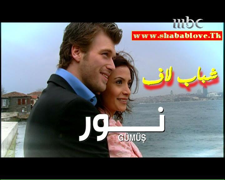 Feuilleton Turc Fatma En Arabe