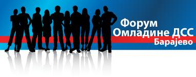 Forum Omladine DSS Barajevo