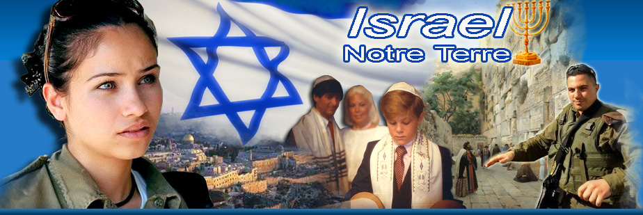 Forum Israel