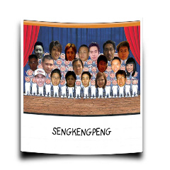The Seng Keng Peng Club