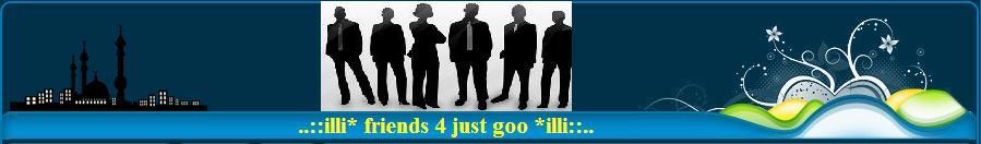 ...:: ili  * منتديات فرنز على طول  * ili ::...