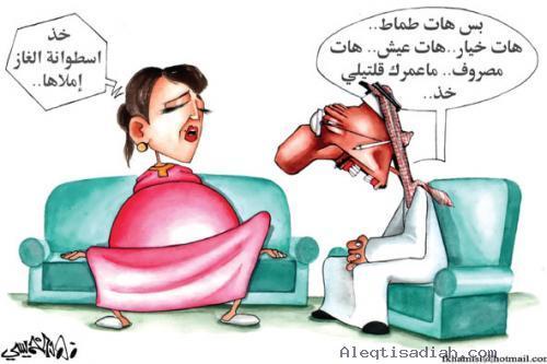 كاريكاتير مضحك 16110.jpg