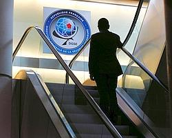 Direction g n rale de la s curit ext rieure dgse for Direction generale de la securite exterieur