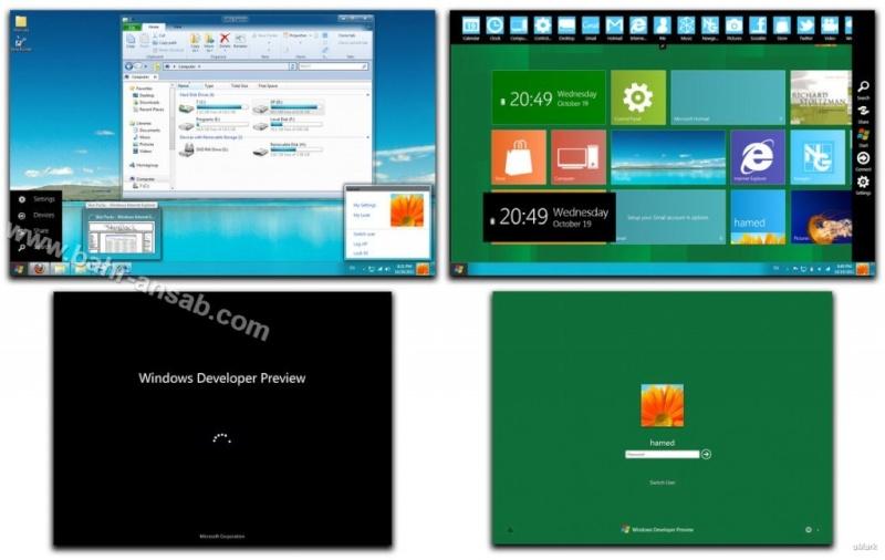 [ برنامج ] : برنامج تحويل النظام الى ويندوز 8 المنتظر Windows 8 Skin Pack 9.0 06634516.jpg