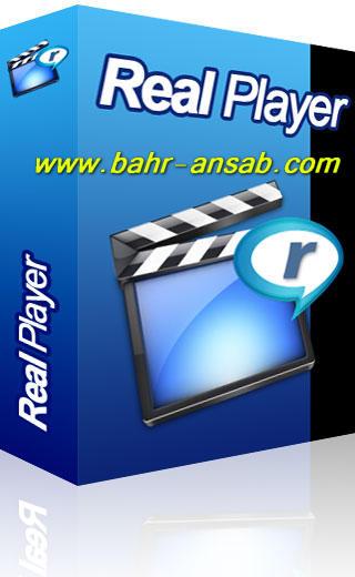 [ ������ ] : ������ ����������� ������ ���� RealPlayer 14.0.5.660 Final �������� ����