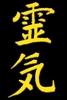 http://i41.servimg.com/u/f41/14/11/01/67/reiki_10.jpg