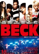 Beck movie live