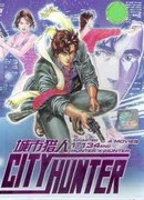 City Hunter premi�re partie