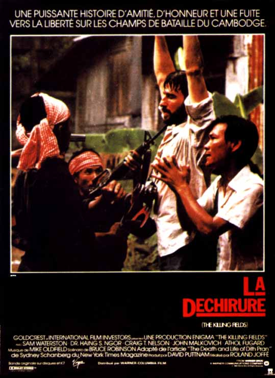 D�chirure (La)