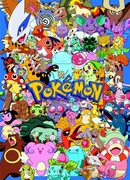 Pokemon - s�rie
