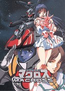 Macross : the super dimension fortress