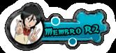 MEMBROS RANK 2
