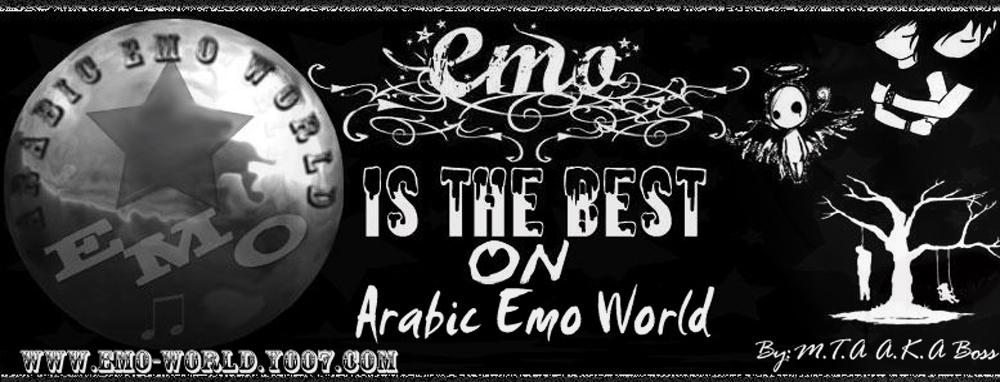 Arabic Emo World عالم الإيمو العربي