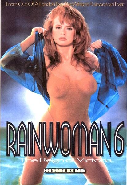 Rainwoman 6 1993