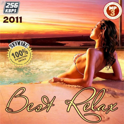 Best Relax (2011)
