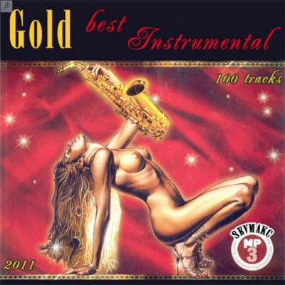 Gold Best Instrumental (2011)