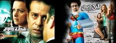 منتدى الافلام العربي والاجنبي
