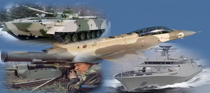 القوات المسلحة العربية