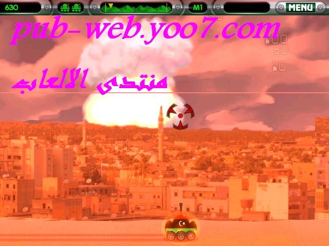 لعبة نهاية القذافي رووووعة للتحميل