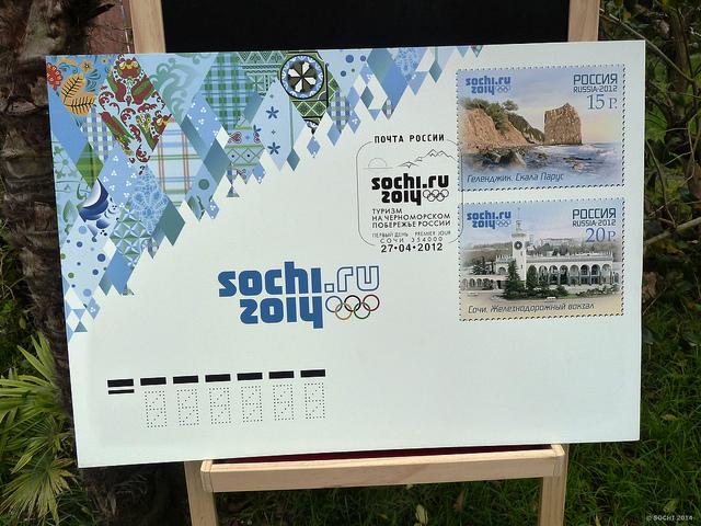 sochis14.jpg