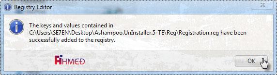 الرهيب Ashampoo UnInstaller 5.02 لحذف