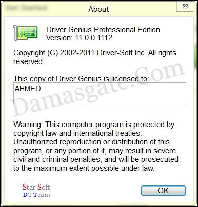 برنامج الباحث عن التعريفات بأخر إصدار Driver Genius Professional 11 0 + التفعيل