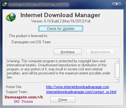 ������� ������ �������� Internet Download Manager ������ ����� ����� �����