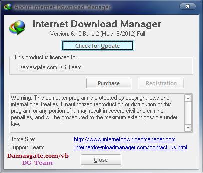 الإصدار الجديد للعمـلاق Internet Download Manager بتاريخ اليوم ومفعل للأبد