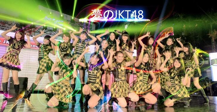 Yume no JKT48