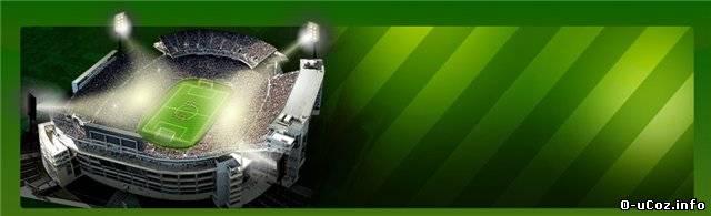 Футбол-Форум